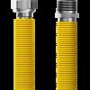 Merabell Gas hose, Flexi, R1/2